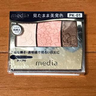 Kanebo - 新品 カネボウ メディア アイシャドウ