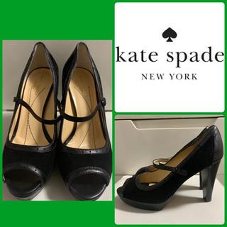 kate spade new york - ケイトスペード  ブラックスエード  パンプス