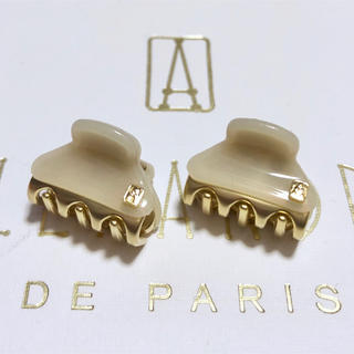 Alexandre de Paris - アレクサンドルドゥパリ クリップ ヴァンドーム 二個セット アイボリー