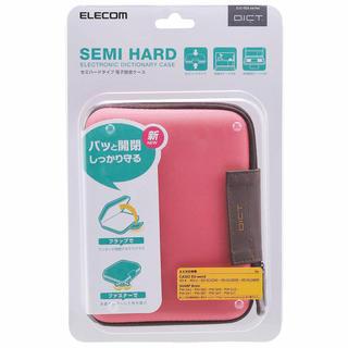 エレコム(ELECOM)のエレコム 電子辞書ケース 2タイプ開閉方式 イヤホン・タッチペンなど収納付き(その他)