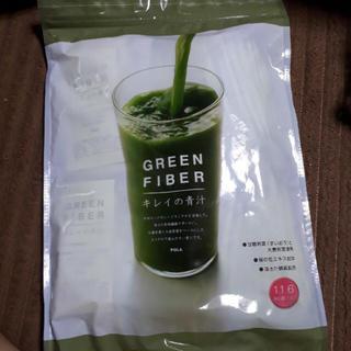 ポーラ(POLA)の新品 POLA キレイの青汁(青汁/ケール加工食品)