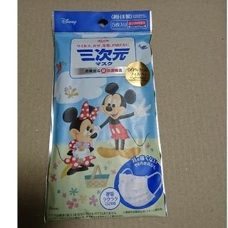 Disney - マスク