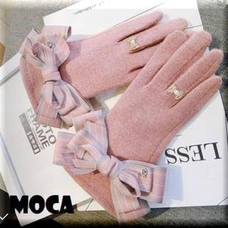 【数量限定!】レディース 手袋 大きめリボン&指輪チャームが大人可愛いピンク