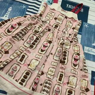 Shirley Temple - シャーリーテンプル  ショコラトリー ジャンスカ 130