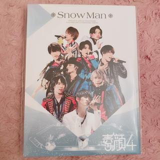 素顔4 SnowMan