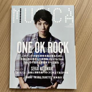 ワンオクロック(ONE OK ROCK)のMUSICA (ムジカ) 2019年 03月号(音楽/芸能)