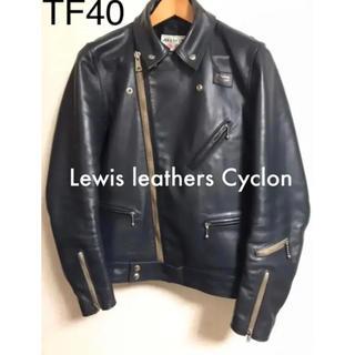 ルイスレザー(Lewis Leathers)の最終!ルイスレザー サイクロン TF 40 ネイビー(ライダースジャケット)