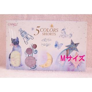 シャルレ - シャルレ☆彡5Daysショーツ☆IB623 M 新品☆5色 IB024タイプ