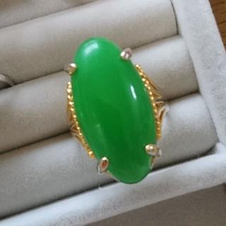 110 昭和レトロ 緑石ゴールドカラーリング ヴィンテージ ビッグサイズ  指輪(リング(指輪))