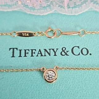 Tiffany & Co. - TIFFANY❤️バイザヤード  0.17ctダイヤモンドネックレス❤️
