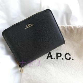 アーペーセー(A.P.C)のアーペーセー 折り財布(財布)