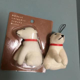 ソフトバンク(Softbank)のソフトバンク お父さん犬 ストラップ ノベルティ(ノベルティグッズ)