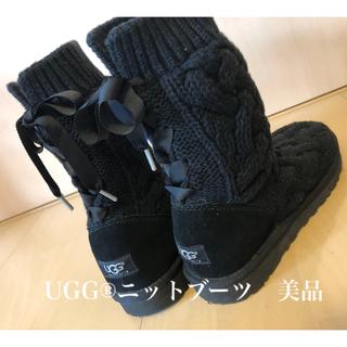 アグ(UGG)のUGG®正規品ニットブーツ リボン編み上げ(ブーツ)