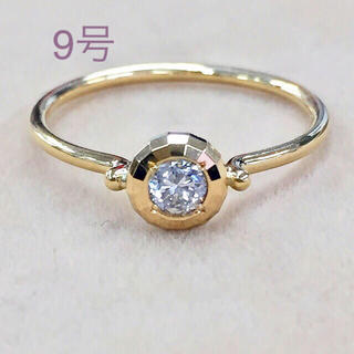 K18 ダイヤモンド ミラー  リング #9(リング(指輪))