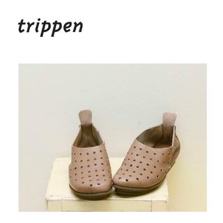 trippen - トリッペン /HONEST 美品