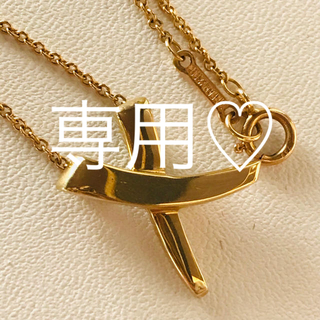 Tiffany & Co. - 専用です♡ティファニー ♡パロマピカソ♡ネックレス♡k18♡