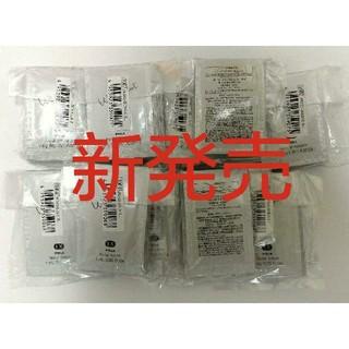 ポーラ(POLA)のPOLA 新発売 ホワイトショットMX&LX 各50包セット(化粧水/ローション)