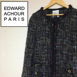 CHANEL - EDWARD ACHOUR Paris ツイードコート ジャケット 黒 シャネル