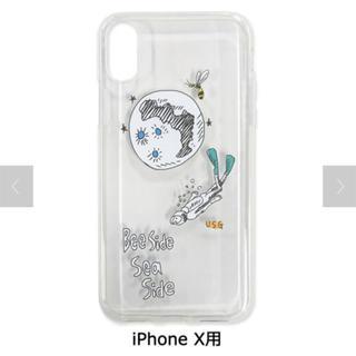 ユニゾンスクエアガーデン(UNISON SQUARE GARDEN)の手描きのビーサイドiPhoneケース(iPhoneケース)