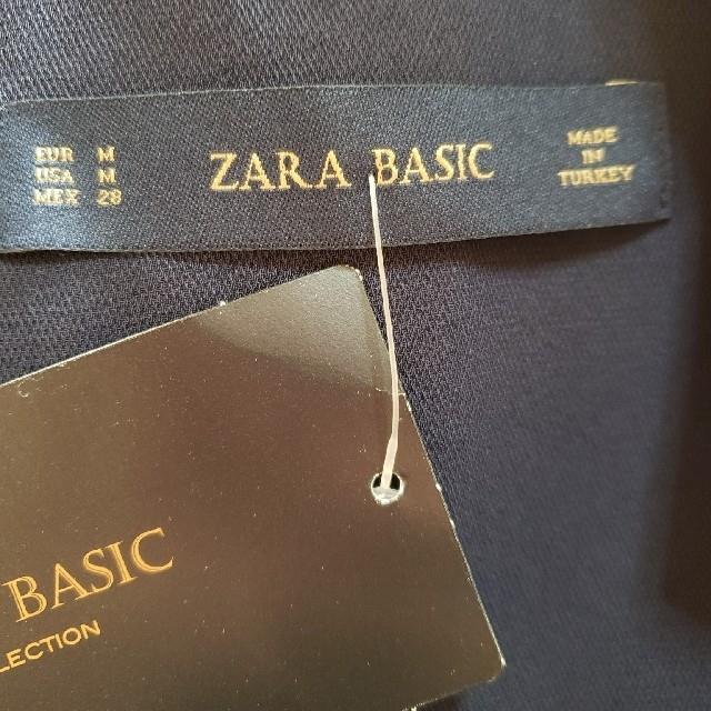 ZARA(ザラ)のかおりん17413わ様専用☆(*^^*)ロングジレ(ZARA BASIC)  レディースのトップス(ベスト/ジレ)の商品写真