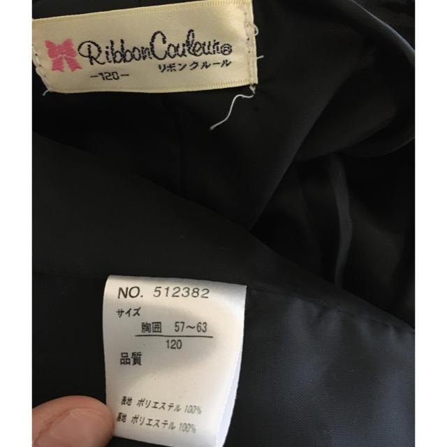 mezzo piano(メゾピアノ)の女の子 フォーマルスーツ キッズ/ベビー/マタニティのキッズ服女の子用(90cm~)(ドレス/フォーマル)の商品写真