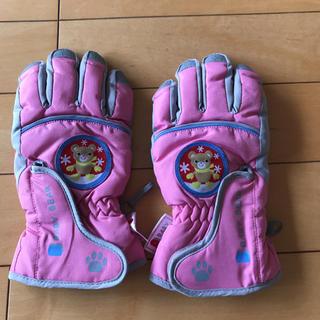 スキー手袋 キッズ110〜120㎝