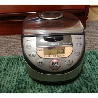 日立 - 日立 IH炊飯ジャー RZ-MC10J 炊飯器 調理機器