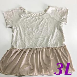 ペプラム型 汗取りインナー 3L(カットソー(半袖/袖なし))
