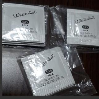 ポーラ(POLA)のホワイトショットサンプルsxs30包(美容液)