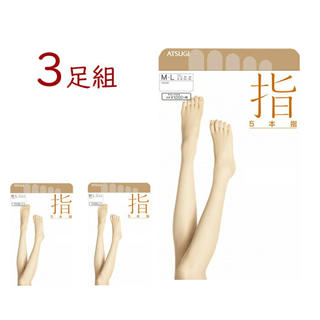 Atsugi - 【3足セット】アツギ アスティーグ 指 5本指パンスト ヌーディベージュ M-L
