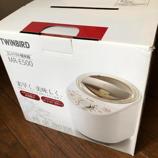 TWINBIRD - ツインバード 精米機 MR-E500 精米御膳 コンパクト 米ぬか 精米器