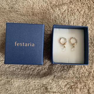アガット(agete)のfestaria フェスタリア  2way クリスタルのイヤリング (イヤリング)