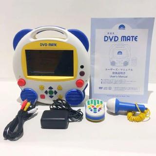 ツインバード(TWINBIRD)の2018年購入!ワールドファミリー DVDメイト(チャイルドロック付き)(知育玩具)