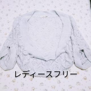 ジェラートピケ(gelato pique)のジェラートピケ ボレロカーディガン/フリーサイズ/水色(カーディガン)