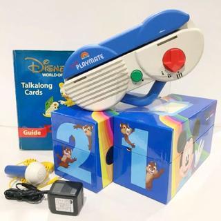 Disney - 【キレイ!】2008年購入!ディズニー英語システム 両面デジタルトークアロング