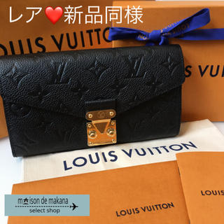 LOUIS VUITTON - レア❤新品同様 ルイヴィトン アンプラント 長財布 ポルトフォイユ メティス 黒