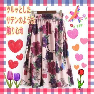 【春を先取り♡ 】フローラル 花柄 フレア スカート 上品 高級感 体系カバー