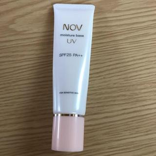 ノブ(NOV)のノブ モイスチャーベースUV(化粧下地)