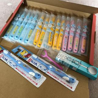 歯科医院専用 子ども用 歯ブラシ 16本セット