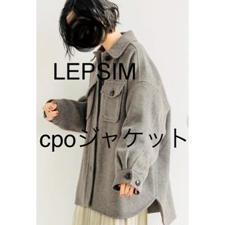 レプシィム(LEPSIM)のLEPSIM☁︎cpoジャケット(その他)