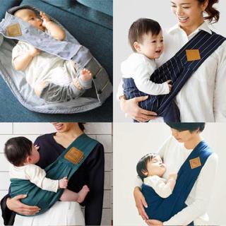 ベッタ(VETTA)のBetta ベッタ キャリーミー! 抱っこ紐 新生児 コンパクト 軽量 (スリング)