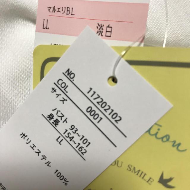 しまむら(シマムラ)のロング丈 ブラウス レディースのトップス(シャツ/ブラウス(長袖/七分))の商品写真