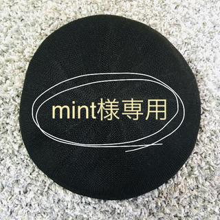 ケービーエフ(KBF)の【mint様専用】KBF ベレー帽(ハンチング/ベレー帽)