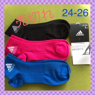 adidas - 【アディダス】甲〜足底サポート付き メンズ靴下 3足組AD-48Bm 24-26
