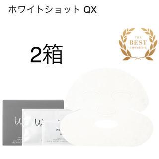 ポーラ(POLA)の✧⃛ポーラ ホワイトショット QX 2箱セット✧⃛(パック/フェイスマスク)