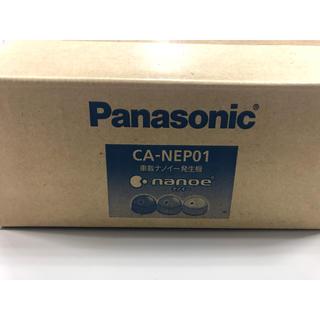 パナソニック(Panasonic)のPanasonic 車載ナノイー発生機(車内アクセサリ)