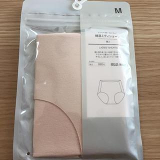 MUJI (無印良品) - 【新品】無印良品 綿混ミディショーツ 婦人 ライトベージュ Mサイズ