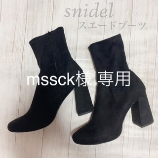 スナイデル(snidel)のsnidel☆スエードブーツ(ブーツ)