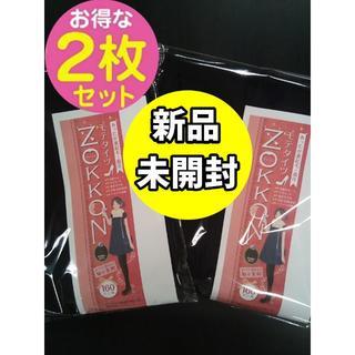 ☆★割引有り★☆【新品・未開封】 タイツ ×2足セット