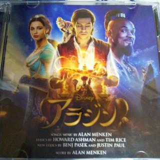 Disney - アラジン オリジナルサウンドトラック デラックス版